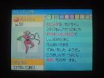 10thdeokisisu02