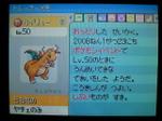 Saikyoukairyu02