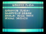 Nazonotamago01_2