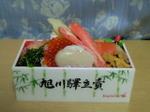 Pikasugocayoyaku04