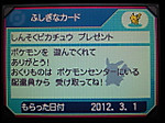 Sakurapikacyu01