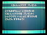 Nobunagarekkuza01
