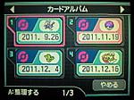 Fusiginakado11