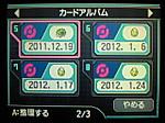 Fusiginakado12