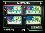 Fusiginakado13