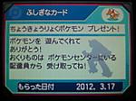 Kokurabasyamo01
