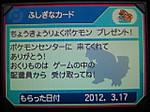 Fukuokaguradon01