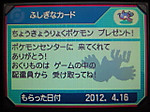 Fukuokakaioga01
