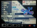 Fukuokakaioga02