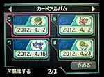 Fusiginakado22