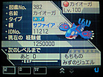 Safaiakaioga02
