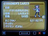 B2goldcard