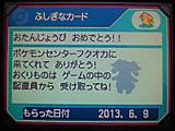 Fukuokadabunne21