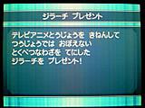Dekororajirachi01