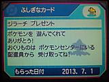 Dekororajirachi03