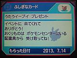 Kiyoibui01