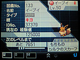 Kiyoibui02