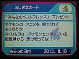 Airisukibago01