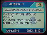 Dentoyanappu01
