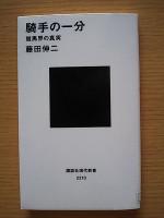 Kisyunoichibunn