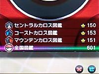Karosuzukan01