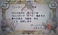 Karosuzukan05