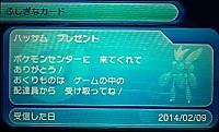 0201421201