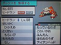 Iro48503