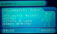 0519420201