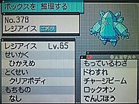Iro37803