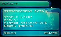 0913465801