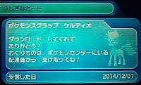 1201464701