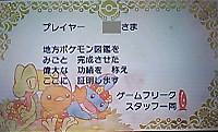 Chihounoakasi