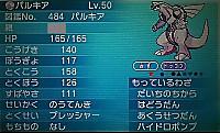 Iro48403