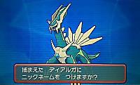 Iro48302