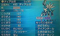 Iro48303