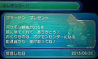 0620538301
