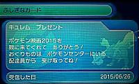 0620564601