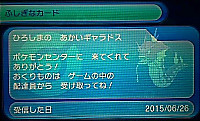 0626513001
