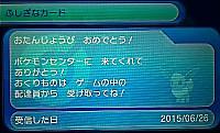 1001413301