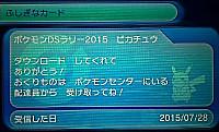 0071102501