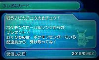0821502501