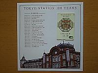 Tokyoeki100suica02
