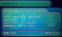 1010571001