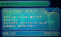 1029571601