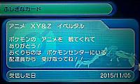 1105571701