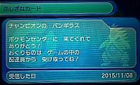 0386624801_2