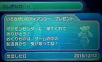 1212571901