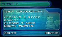 0101608001