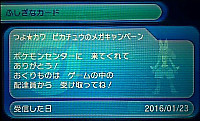 0123644801